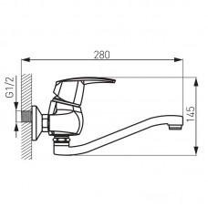 Maišytuvas virtuvinis sieninis Metalia 40 56070.0